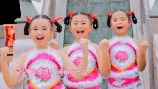 2016 chinese new year song ekids