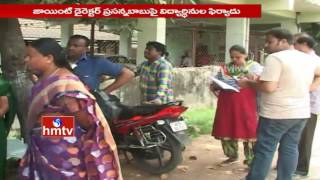 Vizianagaram Bible University JD Sexual Harassment | Girl Students Files Case With Police | HMTV
