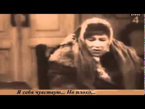 Фаина Раневская (афоризмы)