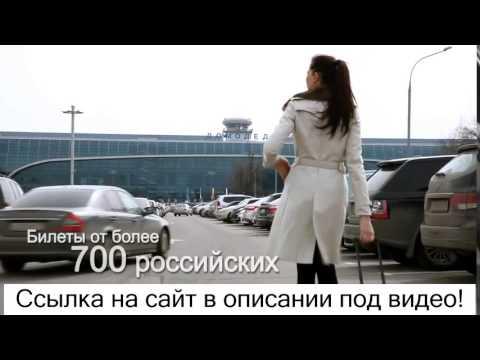 Авиабилеты в Болгарию из Москвы - цены, спецпредложения