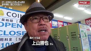 https://headlines.yahoo.co.jp/hl?a=20180201-00000003-wordleafv-ent ...