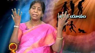 Jeevana Yanam by Dr. N Sailaja | Episode 8 | Part 3 | Gyana Yogi