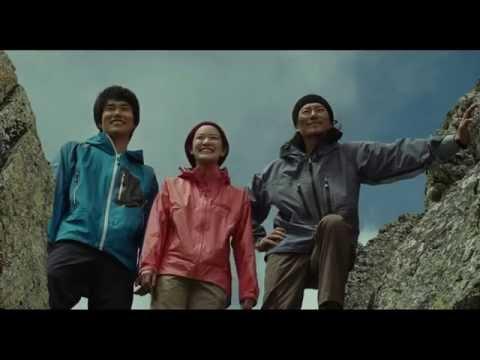 映画『春を背負って』予告編