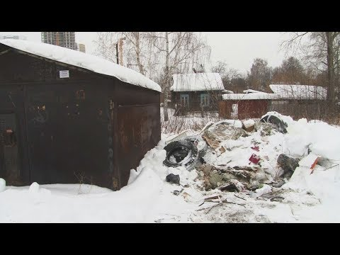 Видео:   « Главные новости» Екатеринбурга