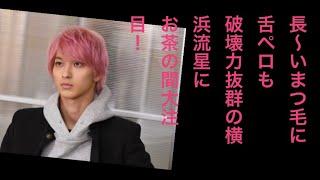 今年注目の 新人 横浜流星君 snsで大反響 今後深田恭子との関係が 気に...
