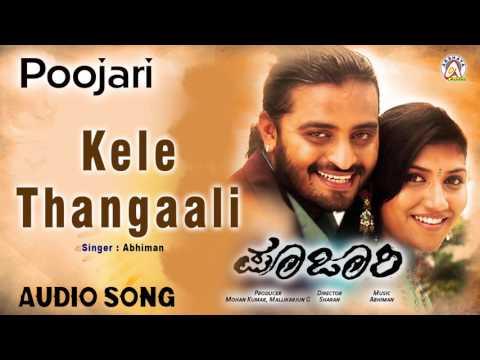 "Poojari I ""Kele Thangali"" Audio Song I Adi Lokesh, Neethu I Akshaya Audio"