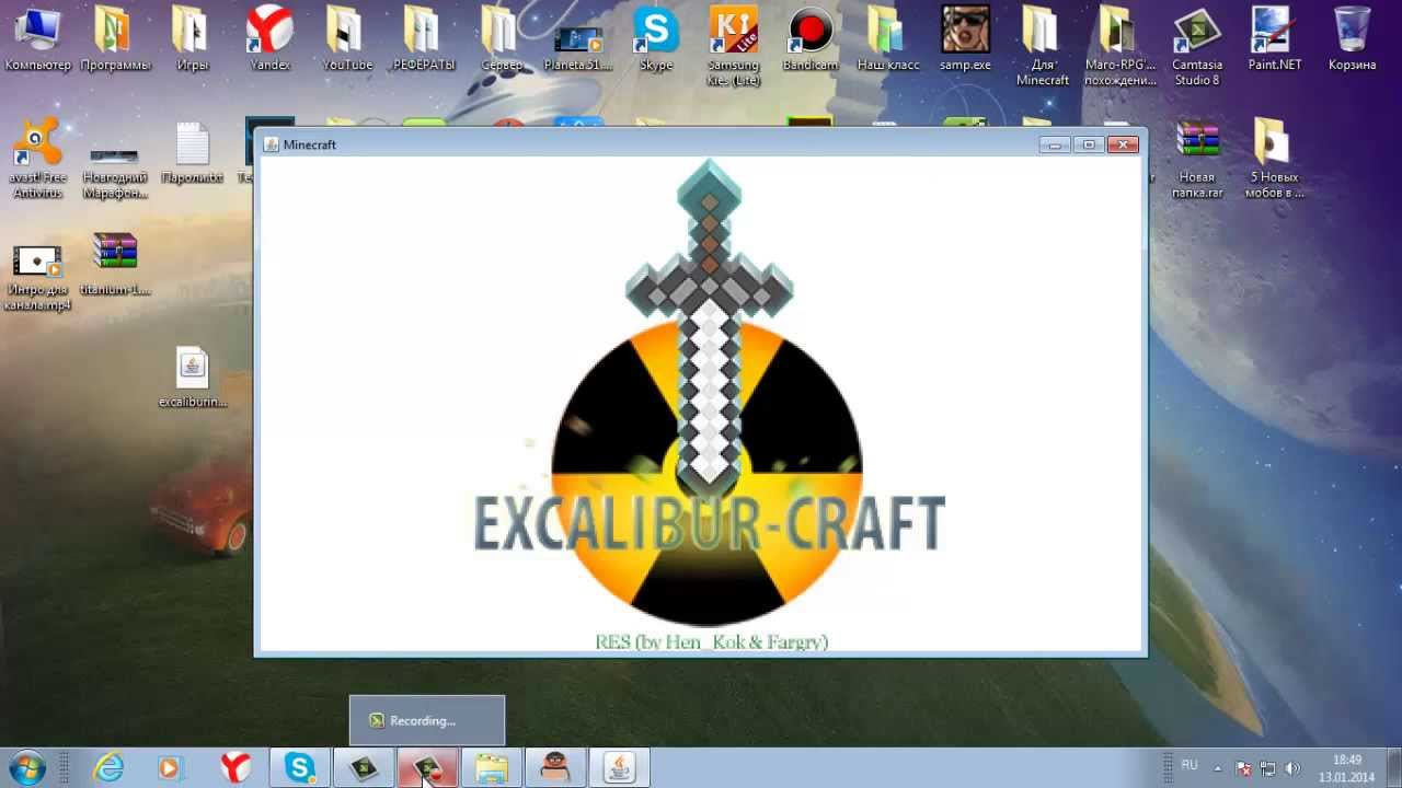 Excalibur craft industrial youtube for Iowa largest craft show