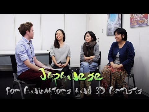 Japanese for Animators and 3D Artists