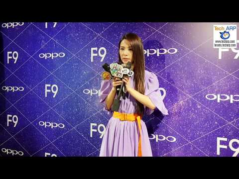 Hebe Tien Interview at the OPPO F9 Starry Purple Launch