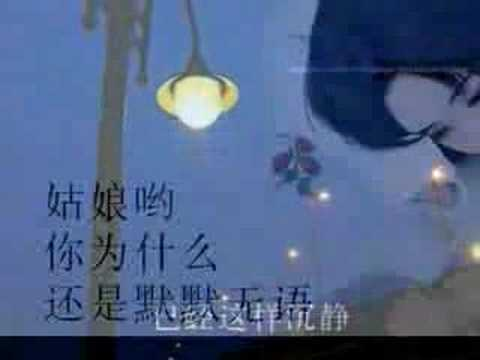 绿岛小夜曲- Green Island Serenade - Chinese lyric