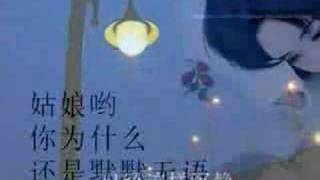 Play Green Island Lullaby (Taiwanese)