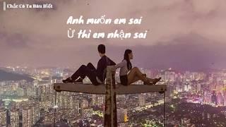 Chắc Cô Ta Đâu Biết (Huỳnh Ái Vy) || Lyrics Video by Cỏ Mây Vlogs
