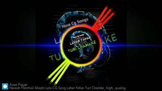 Lahar Fahar Turi Chamake (New Cg Songs) 2018 Full Mp3