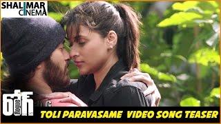 Toli Paravasame Video Song Teaser | Rogue || Ishan, Mannara Chopra, Puri Jagannadh || Shalimarcinema