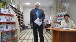 Юбилейное посвящение пианисту и дирижеру Михаилу Сечкину