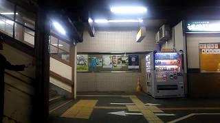 【側面展望】JR四国 夜の高徳線 2600系特急うずしお26号 徳島発車時側面展望