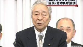 「参院のドン」青木氏75歳の出陣式 「先頭に立つ」(10/01/31)