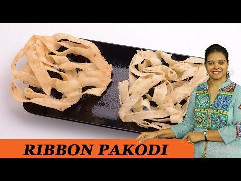RIBBON PAKODI