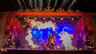 Зимнее фаер шоу - огненное шоу на корпоратив и Новый год - Ферджулян шоу