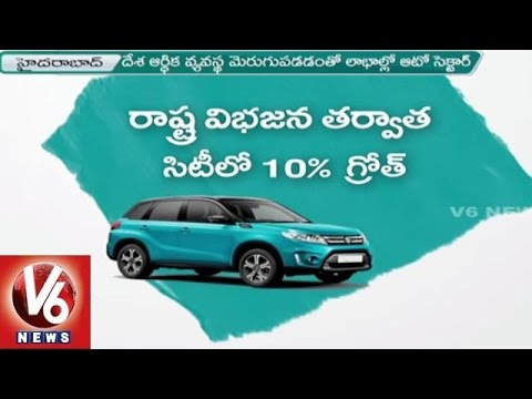Statistics Of Automobile Industry In India | Hyderabad | V6 News
