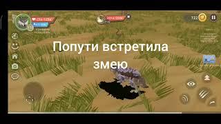 первое видео по WildCraft