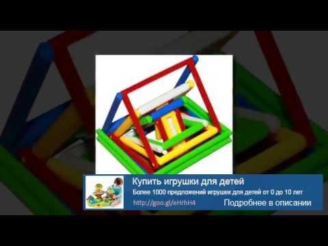 Доставка плюшевых игрушек (мишек) оптом из Китая в РФ|Отзыв .