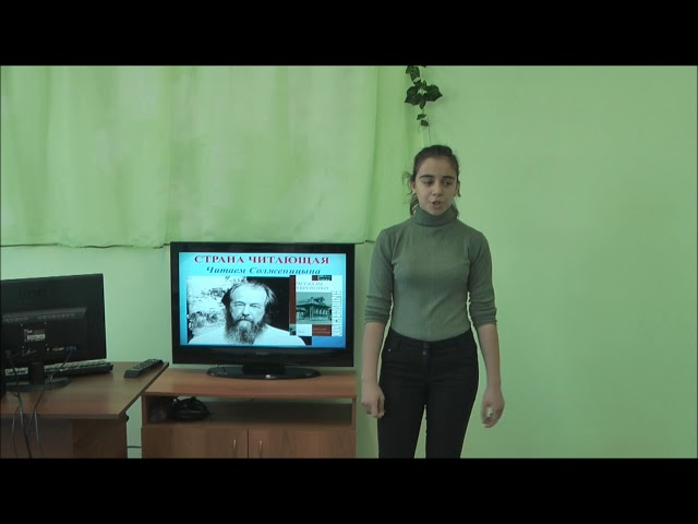Изображение предпросмотра прочтения – АринаАсатрян читает произведение «Крохотки:На родине Есенина» А.И.Солженицына