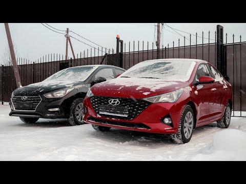 Вернуть своё, любой ценой! | Hyundai Solaris