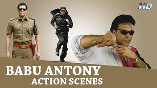 babu antony malayalam full movie action scene | babu antony | malayalam action | online upload 2016