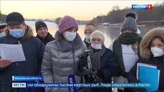 Телеканал «Россия 1» о сбросе сточный вод в реку Гвоздянка и Сухановский пруд