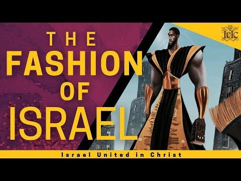 IUIC | THE FASHION OF ISRAEL | PART ONE