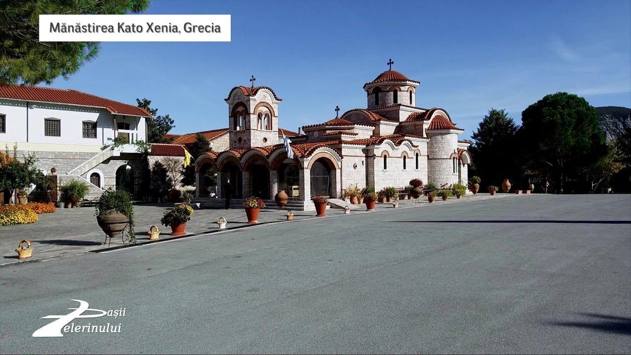 Mănăstirea Kato Xenia Grecia 31 12 2017 Youtube