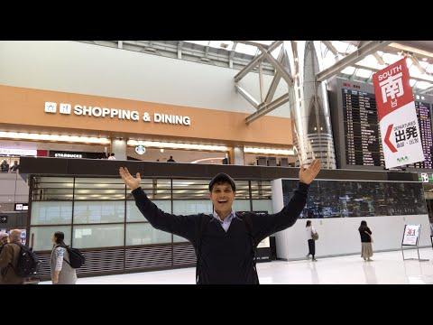 Tokyo's Narita Airport Shopping Madness (Terminal 2)