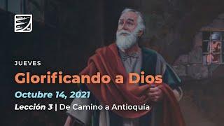 Jueves 14 de Octubre   Leccion de Escuela Sabatica    Pr  Orlando Enamorado