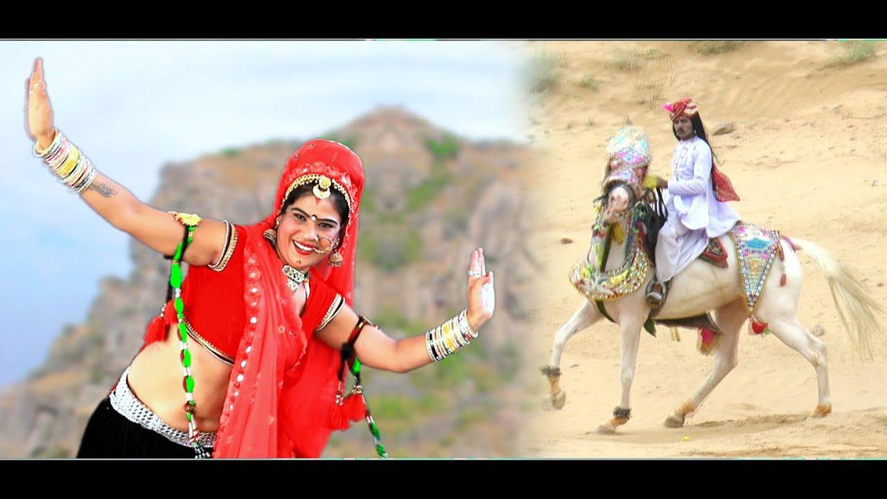 श्रवण सिंह रावत का धमाकेदार सांग !! मतवाला राजकुमार !! हर डी जे पर धूम मचा रहा है HD Remix Video