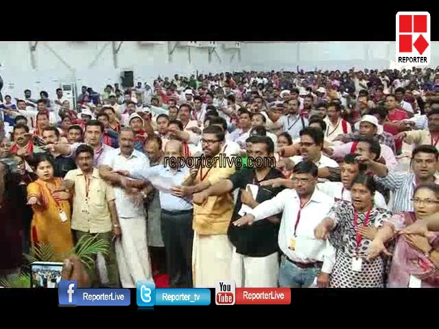 DYFI All India Conference delegates vows Ready To Donate Organ