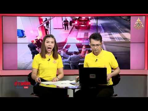 Live : Khaosod News Live สรุปข่าวเด่นประเด็นฮ็อตข่าวเที่ยงวันที่ 22 กรกฎาคม 2562