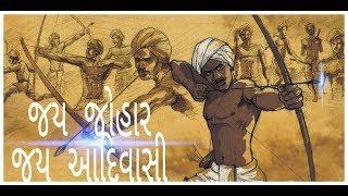 Gambar cover Main Bhi Bharat Tribes of Gujarat adivasi  Bhil, Dungari Garasiya and Others Tribe