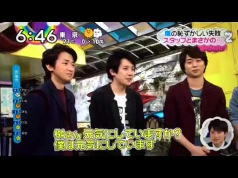 Zip 2016.04.08 #arashi ni shiyagare Zip interview 2