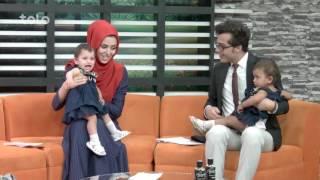 بامداد خوش - نگین - ۱۹-۰۶-۲۰۱۷ - طلوع / Bamdad Khosh - Nigen - 19-06-2017 - TOLO TV