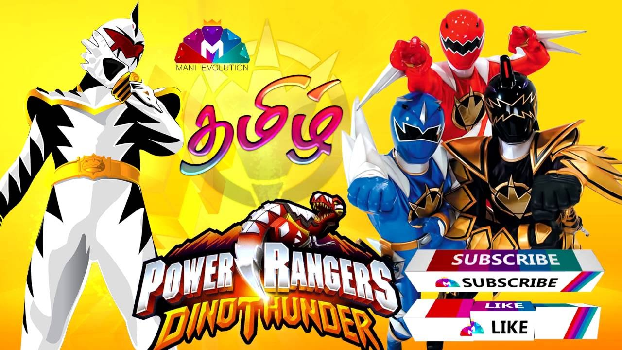 Power Rangers Dino Thunder Theme Song Tamil Version