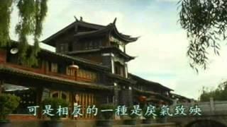 Làm Sao Tránh Khỏi Ðao Binh Kiếp - CS Lý Bỉnh Nam