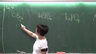16 普通化學第十四週上課影片 | 賴意繡老師