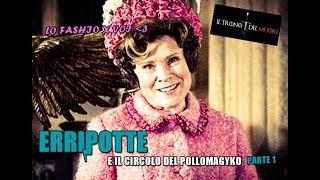 """RIASSUNTO ACCURATISSIMO HARRY POTTER """"ERRIPOTTE E IL CIRCOLO DEL POLLOMAGYKO"""" PT1"""