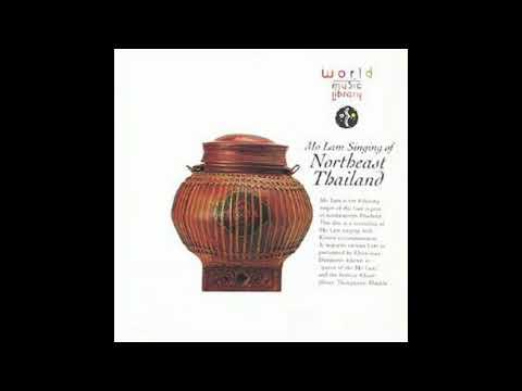 Chawiwan Damnoen - Lam Phloen