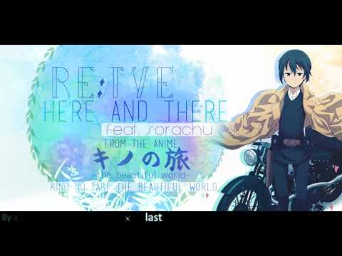 """""""here and there"""" English Cover - Kino's Journey -The Beautiful World- OP (feat. Sorachu)"""