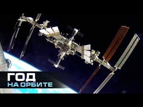 Год на орбите. Дорога на Луну. Фильм 6 / A Year In Space. Road to the Moon