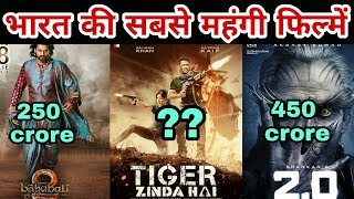Top 5 Indian Big Budget Movies | 2.0 | Tiger Zinda Hai | Bahubali 2