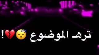 علي صابر - الله يسهلك (حصرياً) | 2019 Ali Saber - Alahh Esahilak (Exclusive) | 2019