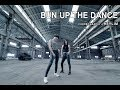BUN UP THE DANCE DILLON FRANCIS Feat SKRILLEX CHOREOGRAPHY HEYLIM mp3